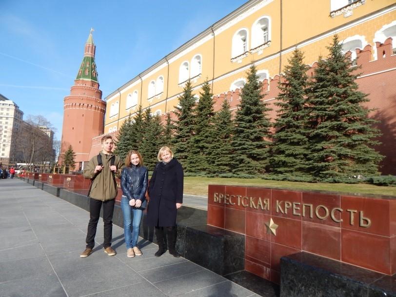 XIII Открытая гуманитарная конференция школьных исследовательских работ  «Вышгород–2017 (Маркеловские чтения)»